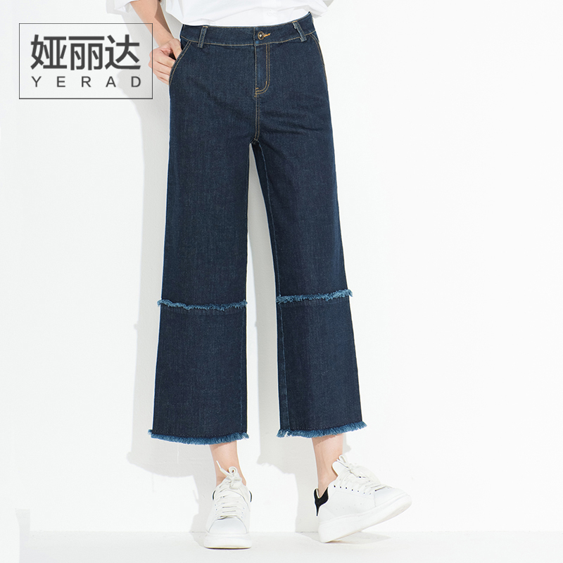 YERAD Wide Leg Jeans High Waist Denim Pants Soft Blue Jeans  Tassel Palazzo Pants for Women lanbaosi jeans cropped wide leg jeans for women high waist palazzo flare blue denim pants casual ladies mom jean wash trousers