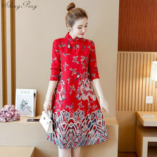 цены Chinese traditional dress 2018 new design chinese oriental dresses traditional oriental dress women oriental style dresses Q609