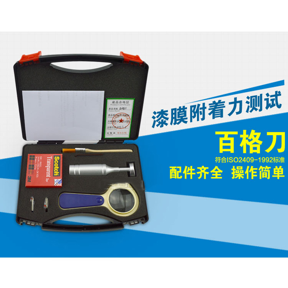 Byes Billion QFH Film Maker 100 Knife Coating Paint Adhesion Tester Grid Device 3in1 pencil testing machine tester coating hardness test program marks the paint film hardness detector 500 750 1000g