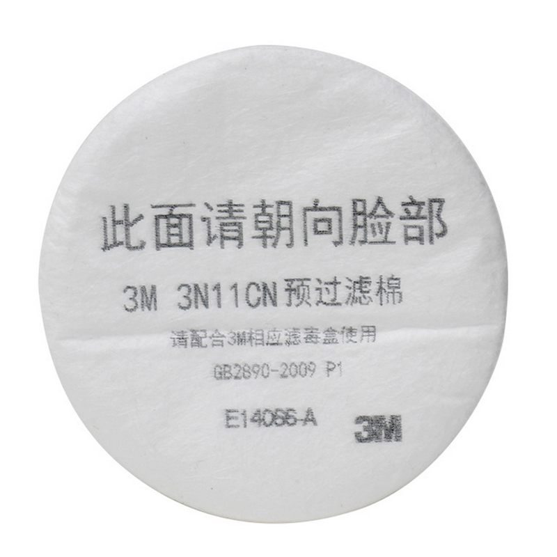 10pcs 3M 3N11CN Filter cotton 3M 1211 Gas Mask Supporting Dust Filter KN90 Pro Anti Industrial Construction Dust Pollen Haze 3m 7502 dust mask 2091 high efficiency filter cotton anti industrial conatruction dust pollen haze safety protective mask