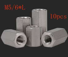 10pcs M56*10/12/15/20/25/30/35/40 Stainless Steel 304 Hex Rod Coupling Nut