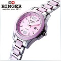 Switzerland luxury brand BINGER Mechanical Wristwatches Ceramic women's watches lovers style100M Water Resistance BG-0358-1