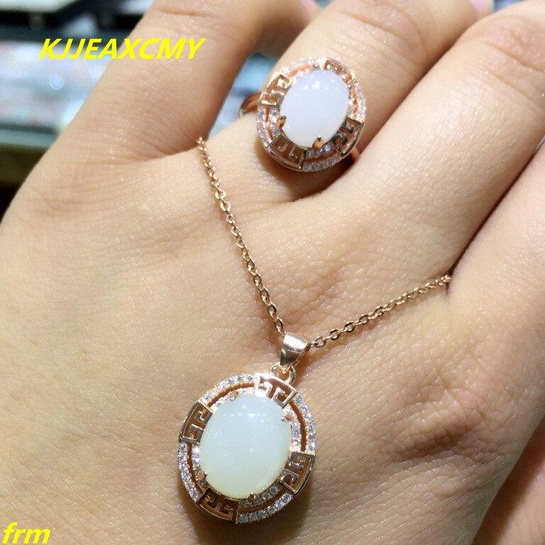 KJJEAXCMY Fine jewelry, 925 sterling silver inlaid Xinjiang Hetian ring pendant women models 2 sets selling jewelry xinjiang hetian jadeite jadeite overlord pendant natural jadeite men 18 arhat necklace pendant