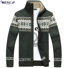 2017 han edition winter new men's knitwear cardigan, casual collar stripe knit sweater, jacquard repair high quality sweater