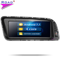 2 Din Android 7.1 Car Radio For Audi Q5 2010 2011 2012 2013 2014 2015 2016 2017 Stereo GPS Navigation Car Head Unit Autoradio