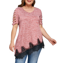 Plus Size Women's Shredding Lace Trim T-Shirt Short Sleeve