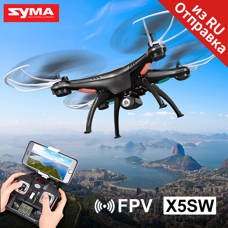 SYMA X5SW Drone RC Quadcopter Camera Wifi RC Drone QuadCopter 2.4G FPV Real Time 360 Degree Rolling Remote Control Helicopter 100% brand new remote control helicopter led lights quadcopter 4 channels 360 degree roll over