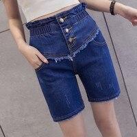 אחת חזה המותניים אלסטית ג 'ינס קצר נשים משוחק מידות גדולות בר Feminina מזדמן גבירותיי גבוה מותן ינס מכנסיים ברמודה
