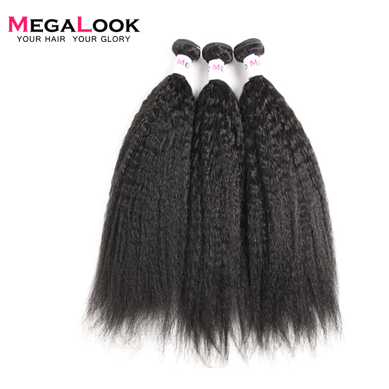 Megalook Brazilian Yaki Straight Human Hair 3 Bundles Deal Coarse Yaki Remy Hair Extensions 8 32inch