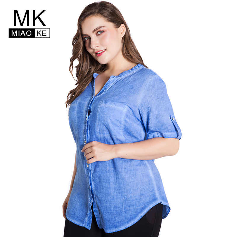 84dee7bfeb244 Miaoke Plus Size tops and blouses for women clothes 2018 summer Fashion  V-neck short