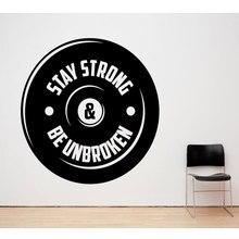 رفع الاثقال الفينيل ملصقات جدار اللياقة البدنية الرياضة الرجال الصالة الرياضية الشباب عنبر نوم ديكور المنزل الجدار ملصق مائي 2GY9