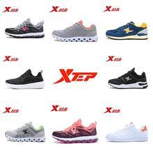 Xtep 2018 распродажа Air подошва зимой и осенью спортивной обуви человек Для женщин кроссовки спортивные кроссовки для мужчин Для женщин