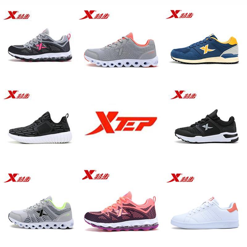 Zapatillas deportivas Xtep 2018 con suela de aire para invierno y otoño, zapatillas deportivas para hombre y mujer