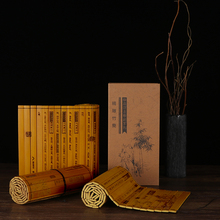 купить Cultural Classic Bamboo Scroll Slips Bamboo and wooden slips famous Book Bilingual (Chinese & English edition) with Unique box  по цене 760.08 рублей
