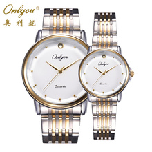 Onlyou Luxury Brand Mens Womens Watches Quartz Wrist Watch Stainless Steel Ladies Dress Watch Silver Gold Female Male Clock 8865