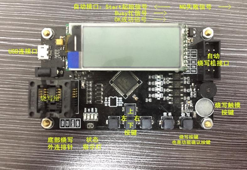 HCS300/301/200/201/101 Rolling Code Burner Programmer, Offline Burning, Automatic Burning.