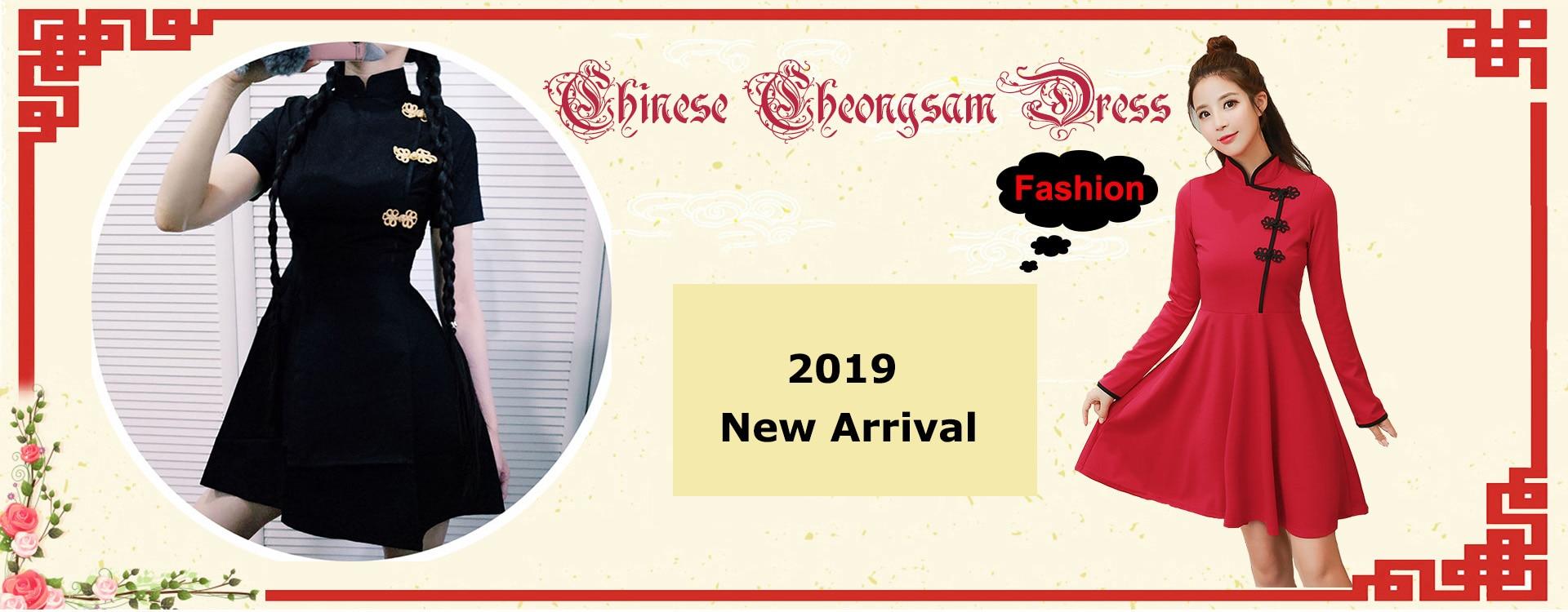 818845c16 Women Costume. Japanese Harajuku Vintage Gothic Lolita Dresses Black Red  Slim Chinese Style Cheongsam Dress