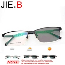 New glasses frame ultra light business half mens simple fashion photochromic reading