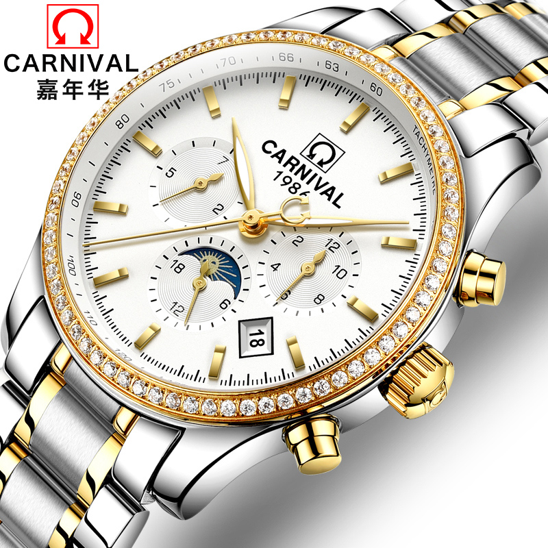 Luxury Carnival Moon Phase Luminous Waterproof watch men stainless steel Sapphire Automatic machine wristwatch relogio masculino luxury moon phase watch men sapphire glass stainless steel waterproof automatic machine date watch relogio masculine