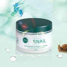 Original NewZealand JYP Skin Regeneration Snail Cream Collagen Face Day Moisturizing Whitening Anti Wrinkle