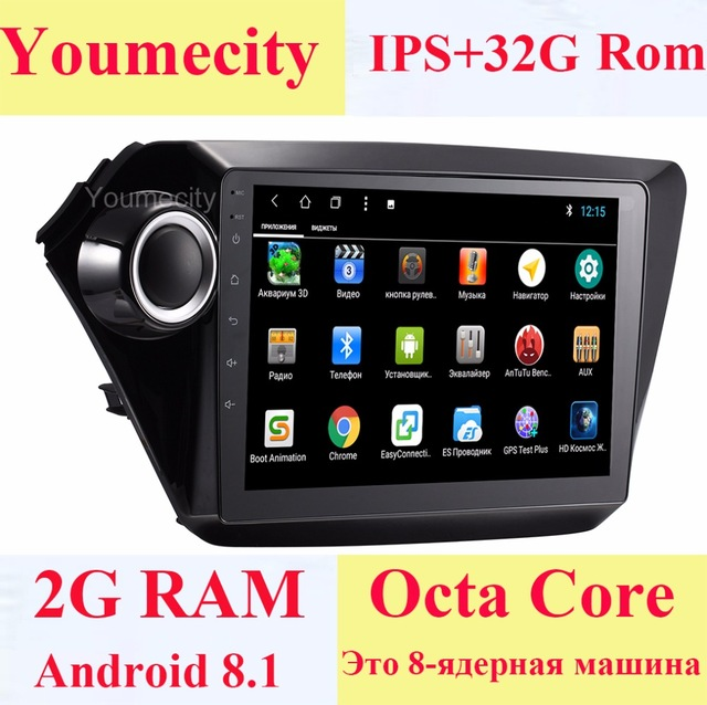 2G RAM Android 8.1 Car dvd gps player for Kia rio k2 2010 2011 2012 in dash dashboard radio video player+1024*600 Resolution