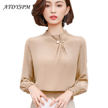 86b91dd7be4 Для женщин Свободные мягкая блузка рубашка Осень Зима Топы с длинными рукавами  Женский 2018 элегантный повседневное