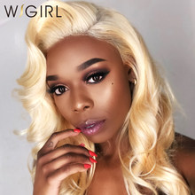 Wigirl Hair Blonde Lace Front Wig With Baby Hair 613 Blonde Lace Wigs For Black Women Brazilian Body Wave Free Shipping(China)