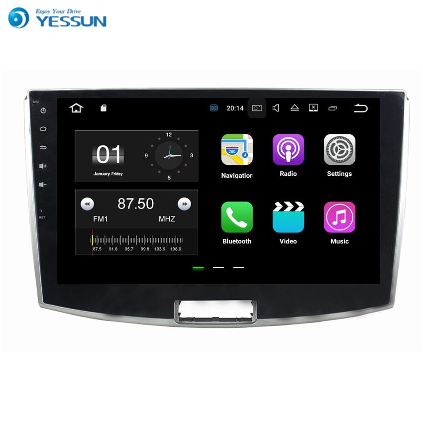 YESSUN Android pour VW Magotan 2012 ~ 2015 Navigation de voiture GPS Audio vidéo HD écran tactile lecteur multimédia stéréo pas de CD DVD.