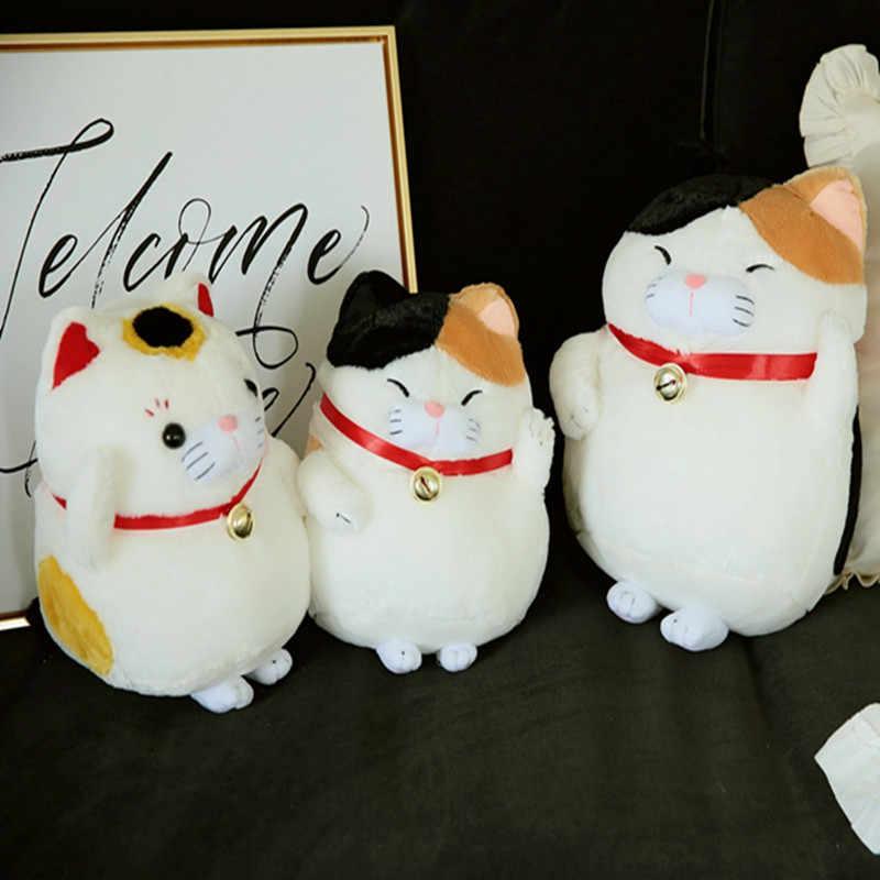 30 см плюшевая японская Веселая кошка на удачу, игрушечная кошка, мягкая кукла для детей, подарок на день рождения, магазин, домашний декор, Манеки