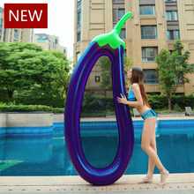 220cm Inflatable Giant Eggplant Pool Float Mattress Water Party Toys Sunbathe Bed Swimming Ring New Fruit Circle Beach Mat(China)