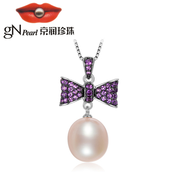 gNpearl Pearl Pendant Necklace Bow S925 Silver Pendant White r Pearl Pendant 10-11mm Drops Send Girlfriend Birthday Gift