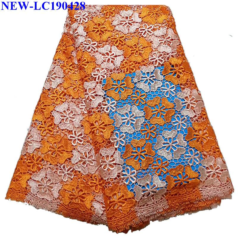 Newest Peach Nigerian Lace Fabrics African Guipure Lace Fabric High Quality French Water Soluble Lace Fabrics
