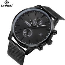 LIANDU модные мужские часы хронограф спортивные кварцевые часы из нержавеющей стали сетки бренд для мужчин часы Multi-function наручные часы