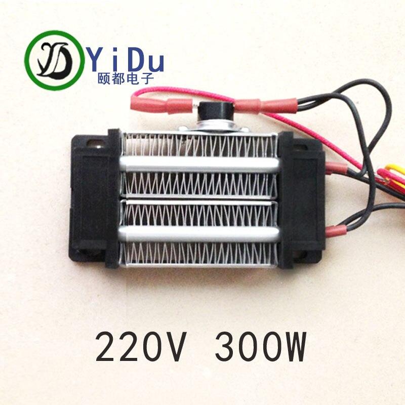 все цены на PTC ceramic air heater Electric heater 300W 220V AC DC Insulated 120*50mm