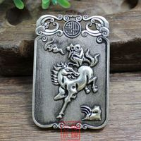 Collection Tibet Silver Round Immediately Sealing Hou Brand Pendant