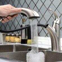 Кухня выдвижной кран холодной и горячей блюда полный медь раковина бассейна кран экономии воды современный раздел матовая
