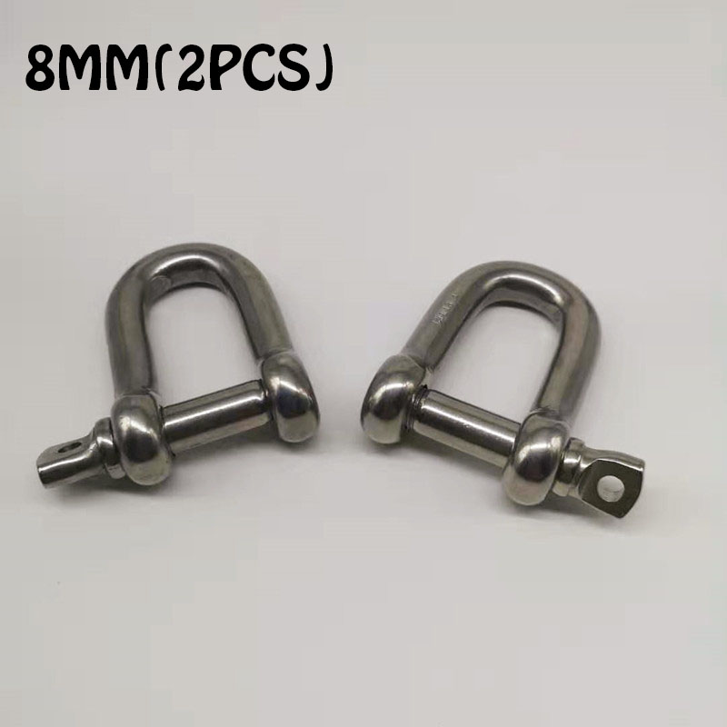 8mm ,2pcs Stainless Steel 304 D-type Dee Shackle , High Quality  Shackle , Dee Shackle