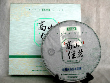 Puer tea health care  yunnan tea cakes the Chinese yunnan puerh 357g pu-erh the health green food discount