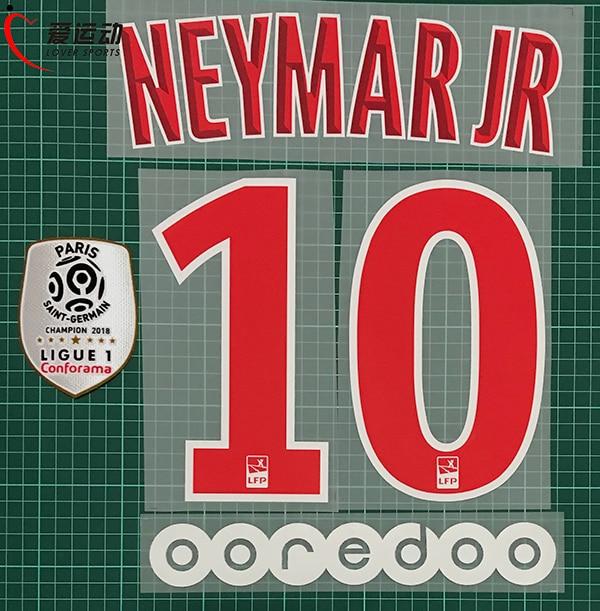 2018-19 PSG home NEYMAR JR #10 name number SET +  Ligue 1 champion PATCH + OOREDOO Paris NEYMAR JR #10 nameset strength training