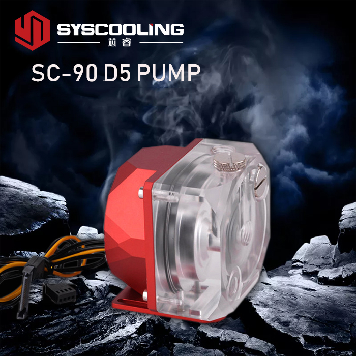 "Silver/Blue/Red Syscoolig Watercooling computer case D5 Water pump 12v/ 4pin/22W pump cooler G1/4"" Diameter 65mm rgb lighting"