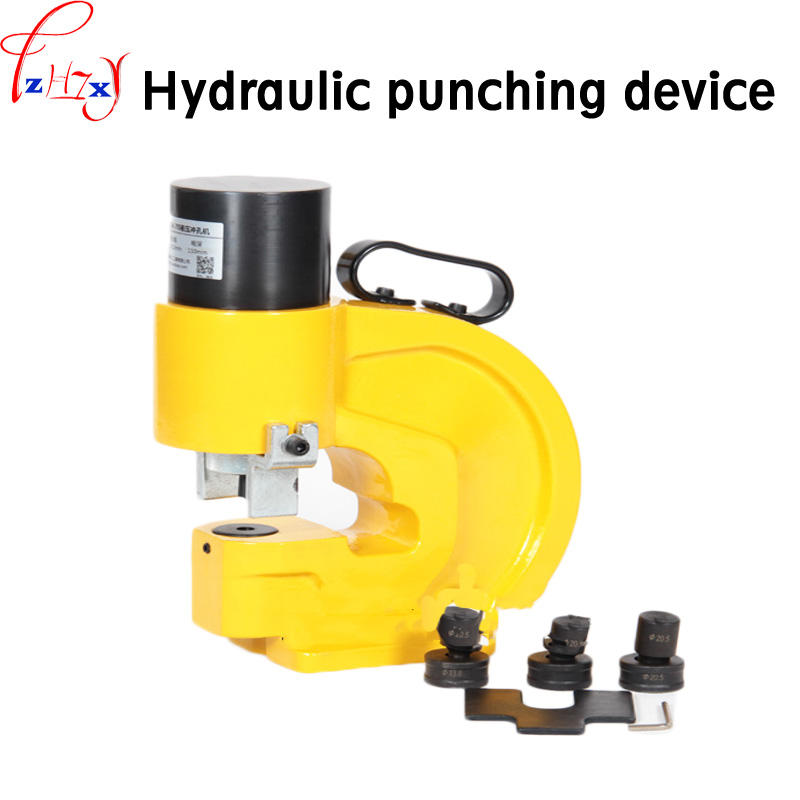 Hydraulic punching machine CH 70 35T Female plate punching machine hydraulic punch tools 1pc-in Hydraulic Tools from Tools    1