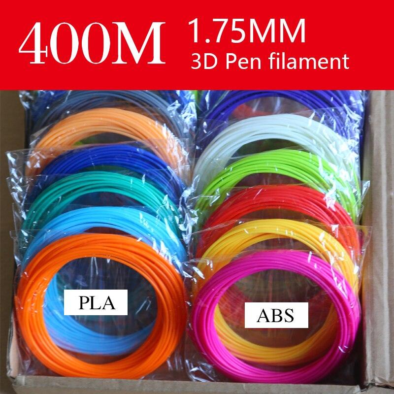 400 m 3D pen / 3D printing pen special filament, safe, colorful plastic. The diameter of 1.75mm is suitable for 0.7mm nozzles.
