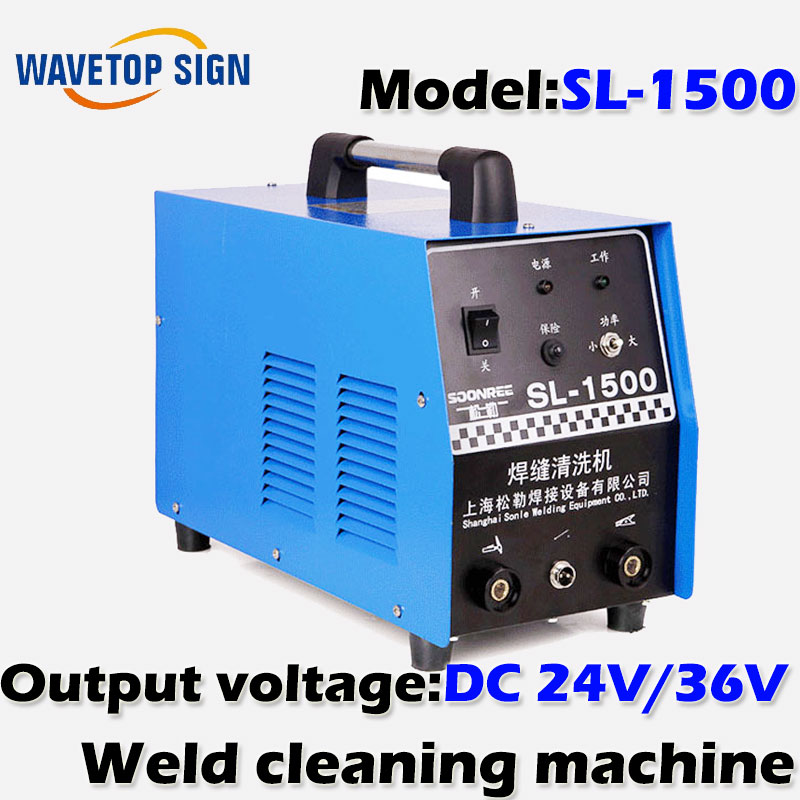 weld cleaning machine SL-1500/ High stainless steel welding / TIG welding washing machine / cleaning and polishing machine thermocouple spot welding machine tl weld metal ball lotus wire feeder thermocouple welding