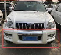 ABS передний бампер автомобиля Защита выхлопного отверстия гвардии опорная плита Подходит для Toyota LAND CRUISER PRADO FJ120 2003 2009 по EMS