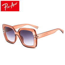 Pro Acme 2018 New Luxury Brand Designer Ladies Oversized Square Sunglasses Women  Fashion Sun Glasses for Female CC0983