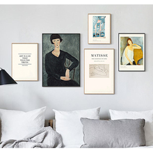 Canvas Painting Picture PICASSO Wall Art Abstract Prints Retro Vintage Poster Affiche Decoration Print