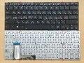 Новый RU Российской Клавиатура Для ASUS TAICHI31 Серии Без Рамки Клавиатура Ноутбука
