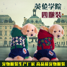 Pet dog clothes pet supplies winter cotton-padded clothes pet clothes dog clothes of preppy