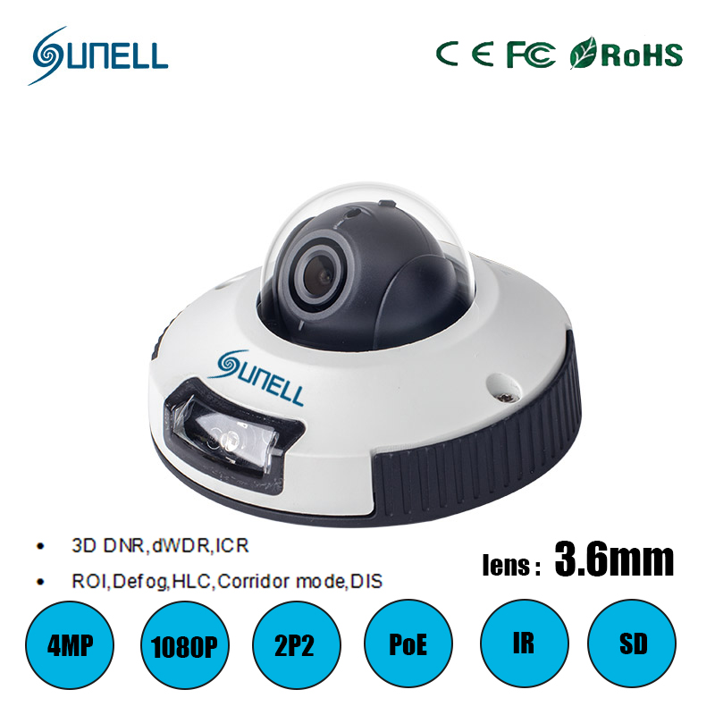 zk20 Sunell 4MP 1080P Smart IP Outdoor Dome Mini Camera With 3 6mm Lens H 264