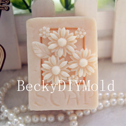 Wholesale 1pcs chrysanthemum soap zx34 silicone handmade soap mold crafts diy mould.jpg 250x250